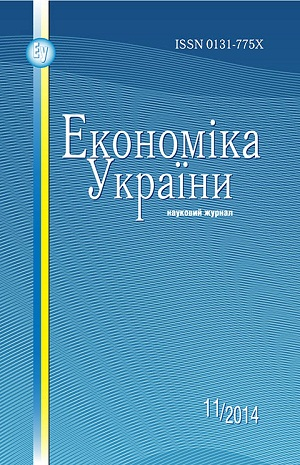 Economy-of-Ukraine-journal
